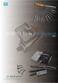 SUZUHO Tools & Equipment